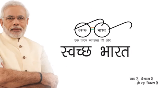 Video for Swach Bharat